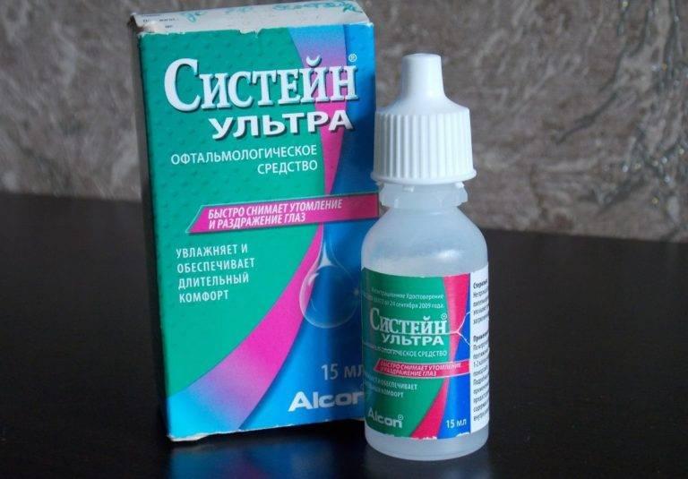Глазные капли систейн ультра: цена, инструкция по применению, отзывы, аналоги дешевле - medside.ru