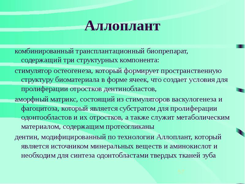 Отзывы о всероссийском центре глазной и пластической хирургии в уфе