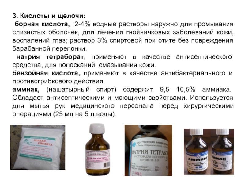 Таблетки и растворы для промывания глаз : инструкция по применению | компетентно о здоровье на ilive