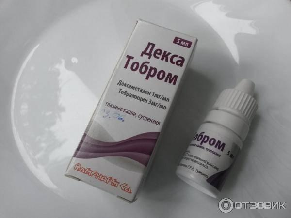 Дексатобропт капли: 2 отзыва от реальных людей. все отзывы о препаратах на сайте - otabletkah.ru