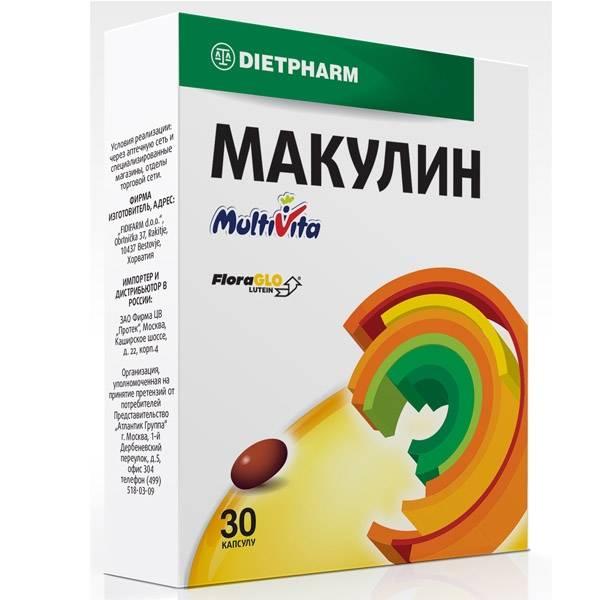 Макулин плюс, витамины для глаз: инструкция по применению, отзывы и аналоги, цены в аптеках