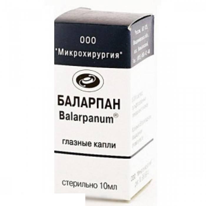 Баларпан глазные капли: инструкция по применению, состав в чем разница, аналоги, чем заменить препарат, отзывы