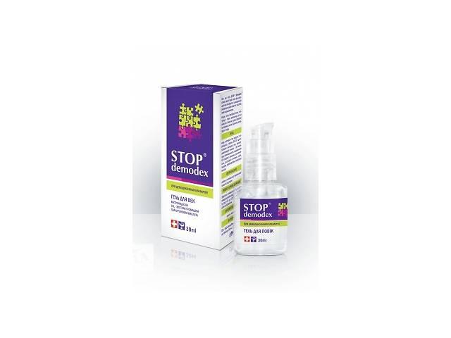 Бальзам лечебно-профилактический stop demodex при демодекозе и акне