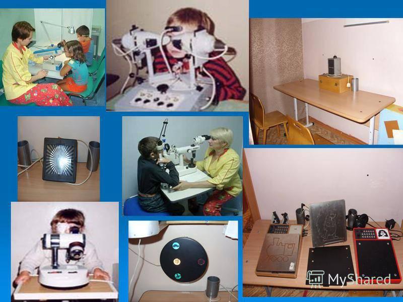 Аппарат для глаз амблиокор: обзор, цена, применение, инстуркция