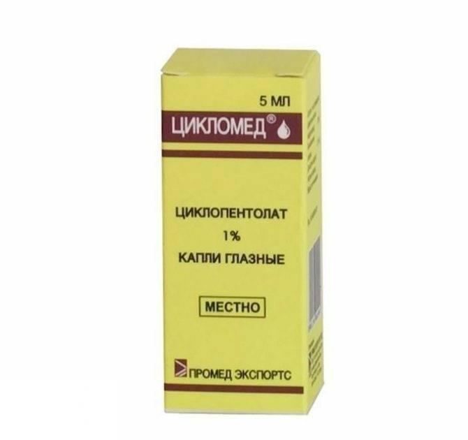 Почему наркоманы употребляют цикломед в нос, к чему это приводит oculistic.ru почему наркоманы употребляют цикломед в нос, к чему это приводит