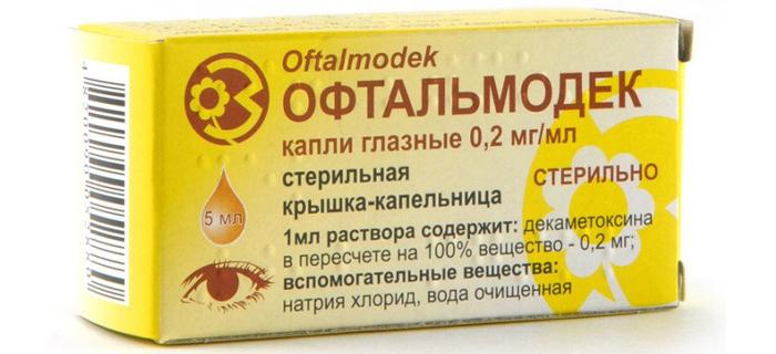 Капли для глаз офтальмодек