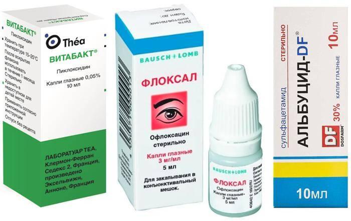 Глазные капли от конъюнктивита