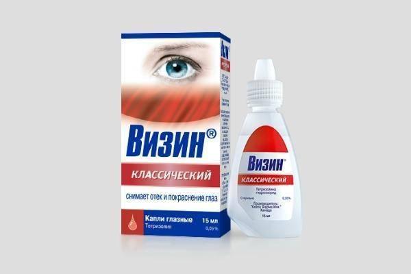Обезболивающие глазные капли: препараты, инструкции, отзывы