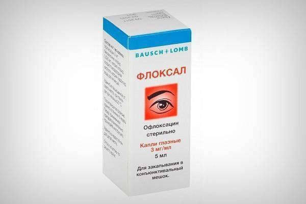 Чем лечить блефарит век - список препаратов oculistic.ru чем лечить блефарит век - список препаратов