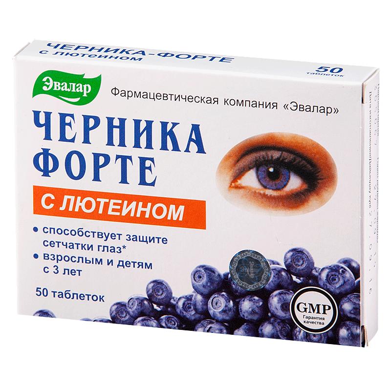 Капли для улучшения зрения при дальнозоркости: обзор препаратов