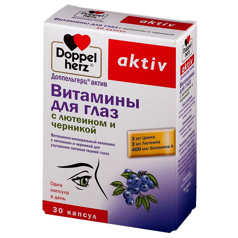 Витамины для глаз в каплях для улучшения зрения: список