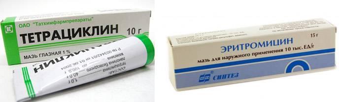 Эритромициновая мазь глазная: инструкция по применению, дозировка