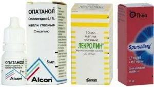 Баларпан аналоги и заменители последнего поколения - 103doctor.ru