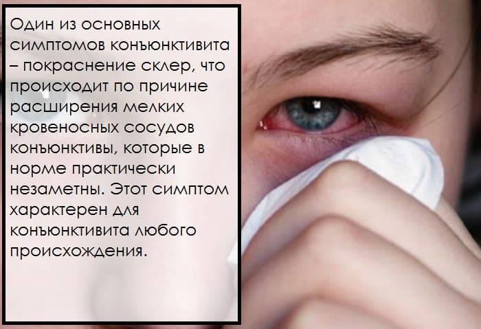 Почему когда зеваешь слезятся глаза. если слезятся глаза: причины - заболеваний нет