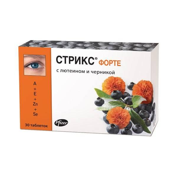 Стрикс капли для глаз | лечение глаз