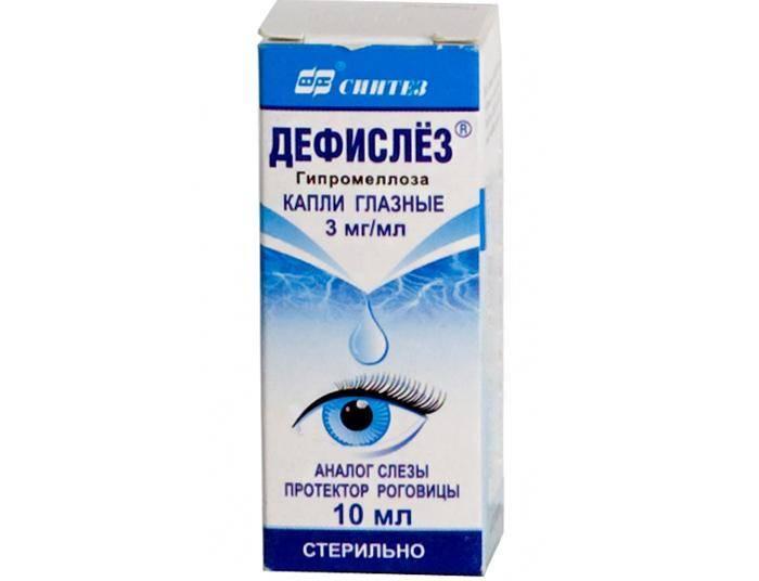 Окапин - глазные капли офтанормин 1, инструкция по применению, отзывы врачей