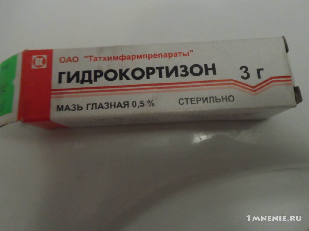 Аналоги дорогих лекарств оталлергии