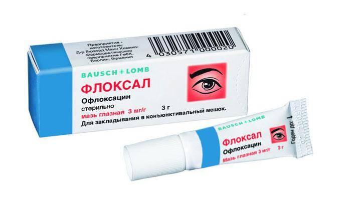 Офлоксацин аналог нового поколения