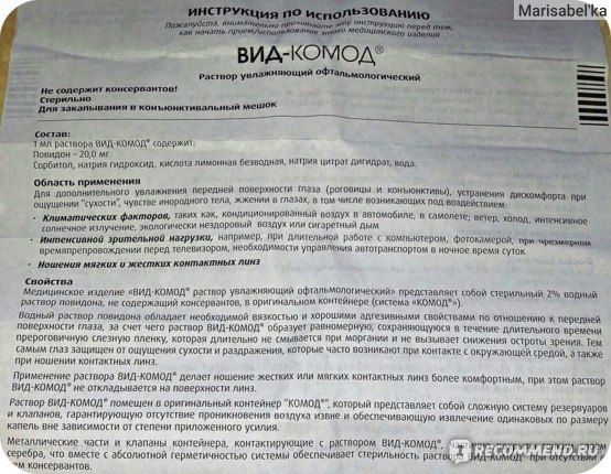 Ксалаком - аналоги и заменители последнего поколения