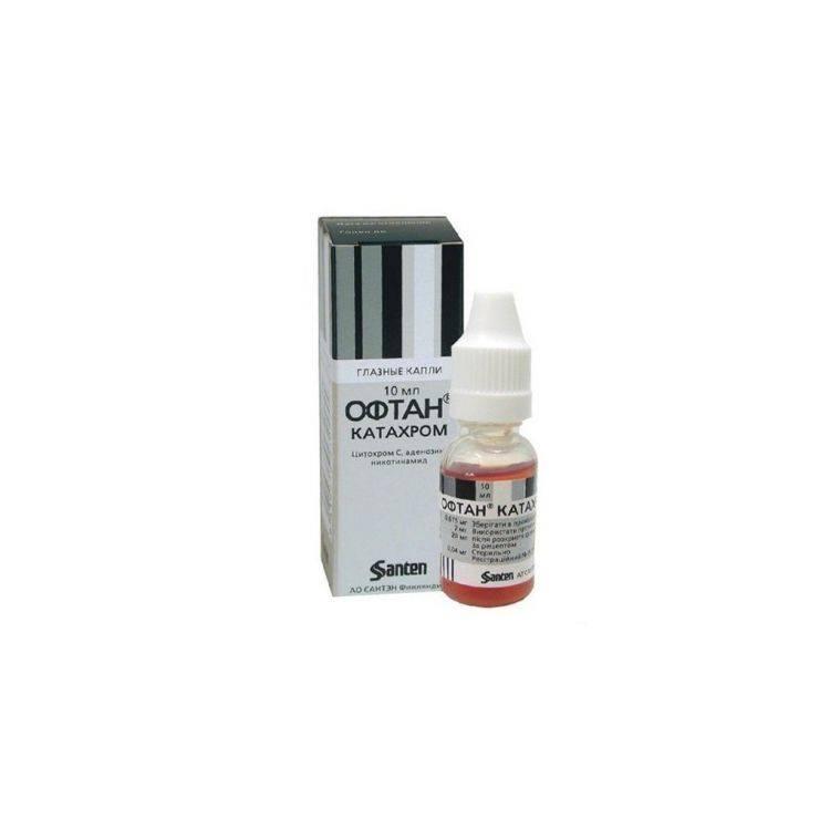 Офтан катахром— глазные капли откатаракты: инструкция поприменению, отзывы ицены нааналоги