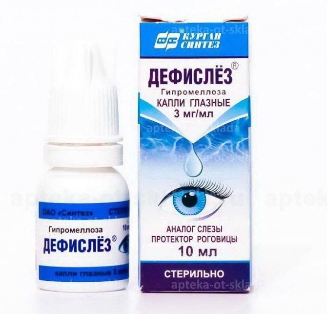 Дефислез: инструкция по применению, от чего глазные капли, аналоги, отзывы врачей