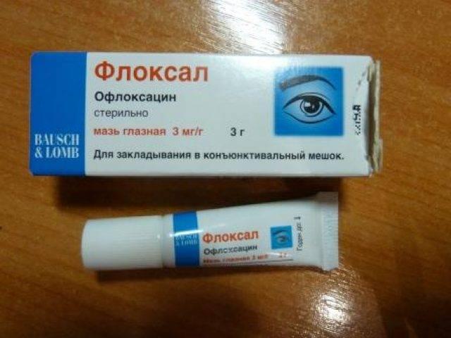 Лечение халязиона без операции, гомеопатией, лазером и мазью
