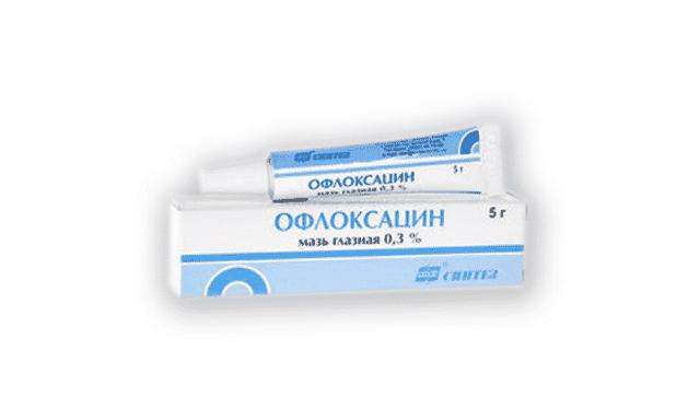 Офлоксацин капли глазные - инструкция, цена, отзывы
