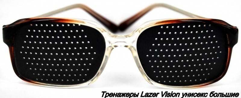 Очки-тренажер laser vision — отзывы. отрицательные, нейтральные и положительные отзывы