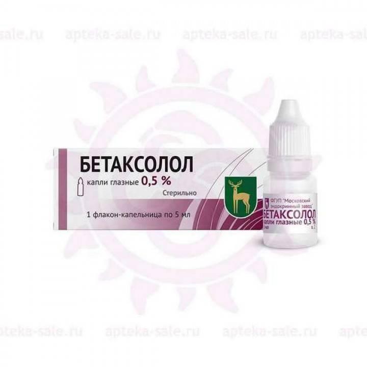 Отзывы о препарате бетаксолол и его инструкция