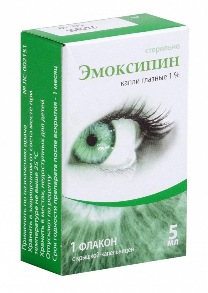 Капли эмоксипин для глаз - показания к использованию, действующие вещество, отзывы и цена