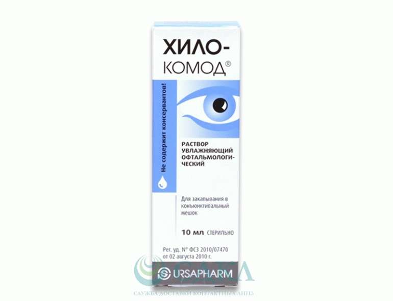 Хилопарин-комод капли глазные - инструкция, цена, отзывы