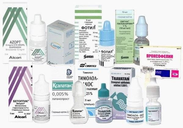 Выбираем капли от глазного давления: список безопаных лекарств oculistic.ru выбираем капли от глазного давления: список безопаных лекарств