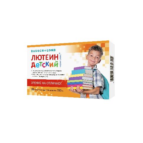 Лютеин форте отзывы - офтальмология - первый независимый сайт отзывов россии