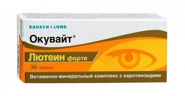 Кромоглин