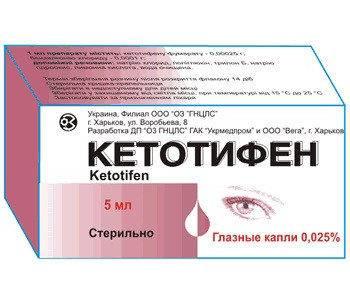 Кетотифен. состав, механизм действия, аналоги. показания, противопоказания, побочные эффекты. инструкция по применению, цены и отзывы