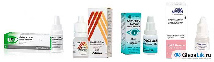 Капли антисептики для глаз - список лучших