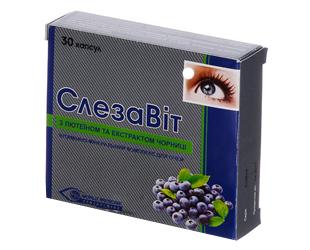 Слезавит, витамины для глаз: инструкция по применению, аналоги, цена и отзывы