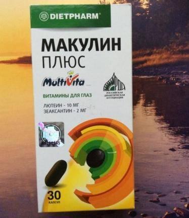 Чем заменить макулин и макулин плюс - мед портал tvoiamedkarta.ru