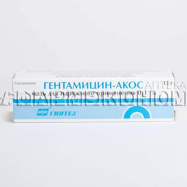 Гентамициновая мазь: инструкция по применению, цена, для чего применяется гентамицин акос, от чего помогает, аналоги при кожных заболеваниях