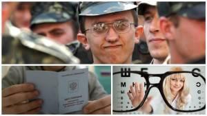 Служат ли в армии с астигматизмом