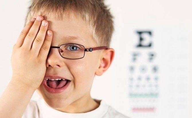 3 ведущих симптома дальнозоркости и 5 способов коррекции зрения у детей и взрослых