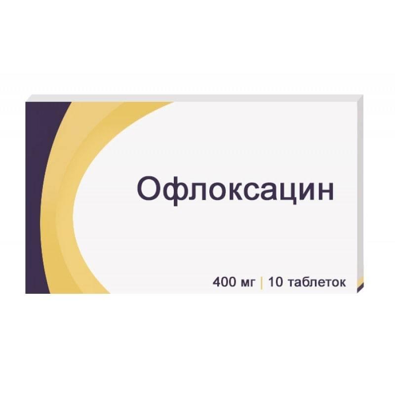 Чем заменить офлоксацин