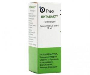 Назначение капель витабакт для лечения и профилактики инфекций глаз