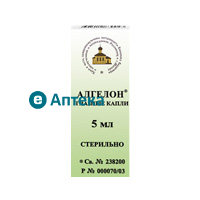 Адгелон : инструкция по применению : описание препарата : цена на eurolab