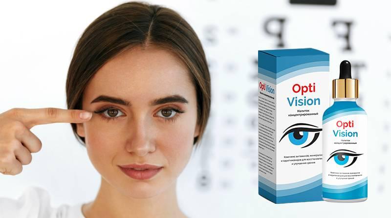 Optivision капли для глаз. отзывы на форуме - omolodet