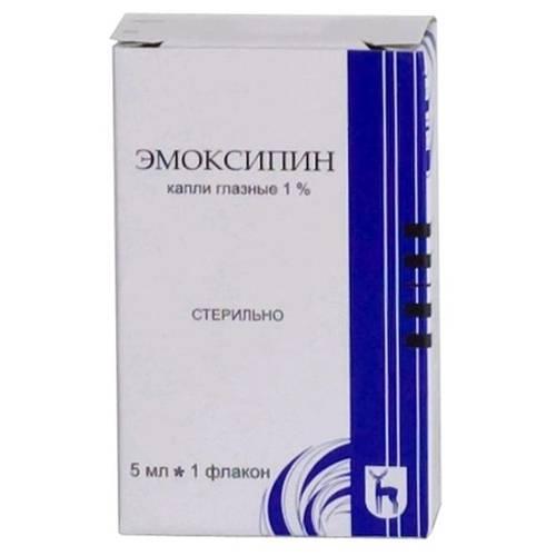 Метилэтилпиридинол - инструкция по применению, показания, дозы