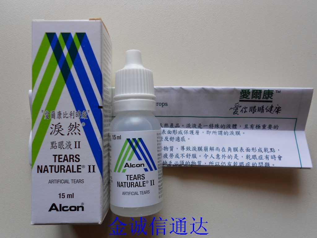 Инструкция по применению глазных капель атропин