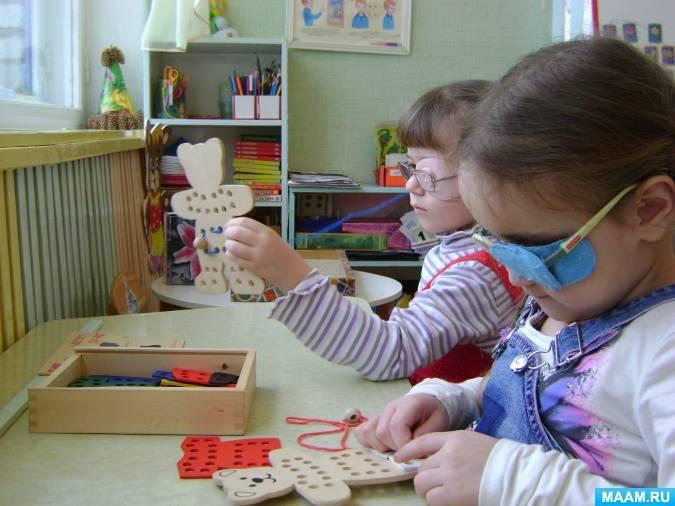 Дети с нарушением зрения. восприятие окружающего мира