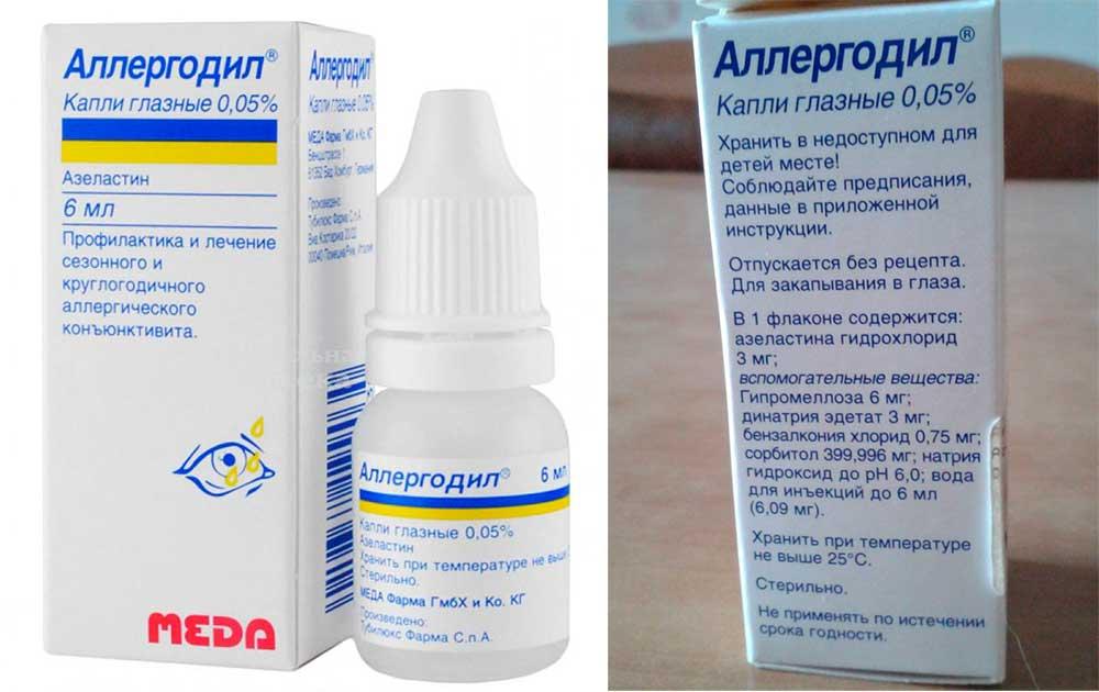 Глазные капли аллергодил: инструкция по применению