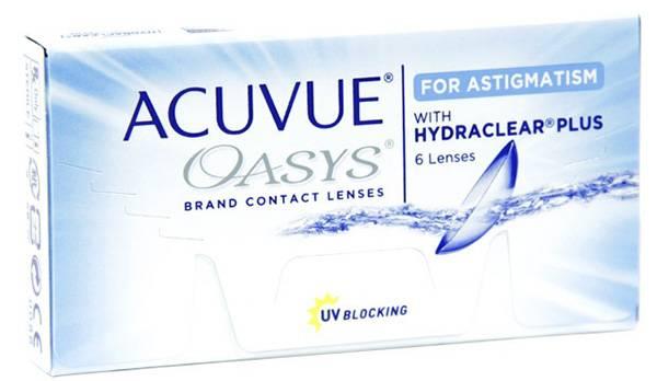 Получите бесплатную пару контактных линз acuvue уже сегодня